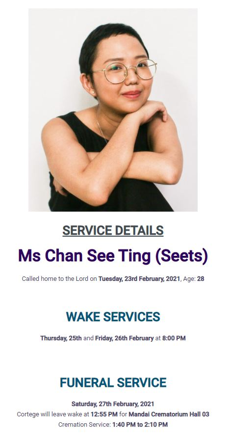 seets_service